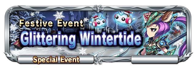 Christmas Dungeon Banner